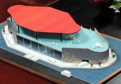 Rize'ye yüzer otopark yapılacak
