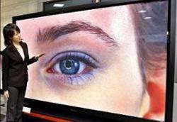 Çift yüzlü LCD ekran üretildi!