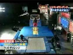 Bu basket rekor demek! VİDEO