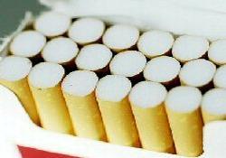 Hopa'da kaçak sigara operasyonu