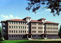 Rize Üniversitesi'ne logo aranıyor