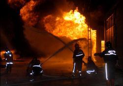 Ardeşen'de yangın paniği