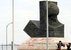 Trabzon'da Kanuni'ye saygısızlık