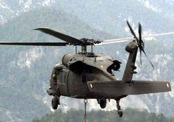 Trabzon'da helikopter düştü