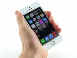 İşte iPhone'un maliyeti