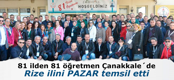 81 ilden 81 öğretmen Çanakkale'de