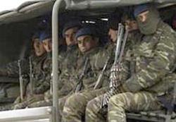 PKK'nın yeni hedefi Karadeniz mi?