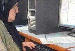 72'sinde bilgisayar öğreniyor!