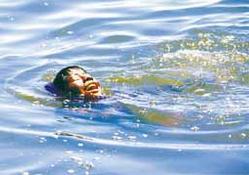 Rize Valiliği'nden boğulma uyarısı