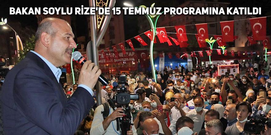 Bakan Soylu Rize'de 15 Temmuz programına katıldı
