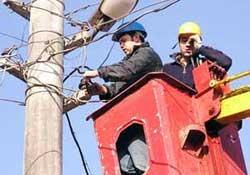 Rize'de 2 kişi elektriğe kapıldı