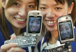 Teknoloji harikası telefonlar