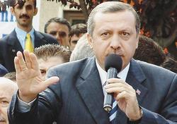Başbakan yarın Rize'de olacak