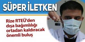 Rize Erdoğan Üniversitesinden önemli buluş